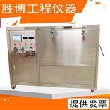 硫酸盐干湿循环试验箱/试验机