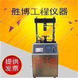 电工套管压力/数显压力机