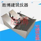 电工套管塑料管材划线器
