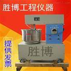 混凝土/砂浆搅拌机