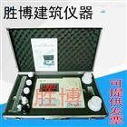 石灰镁含量测试仪