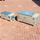 混凝土砂浆干缩养护箱