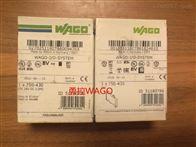 小鱼儿玄机2站_万可模块WAGO总线模块750-430现货