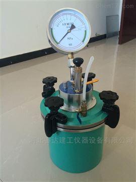 砼直读式含气量测定仪