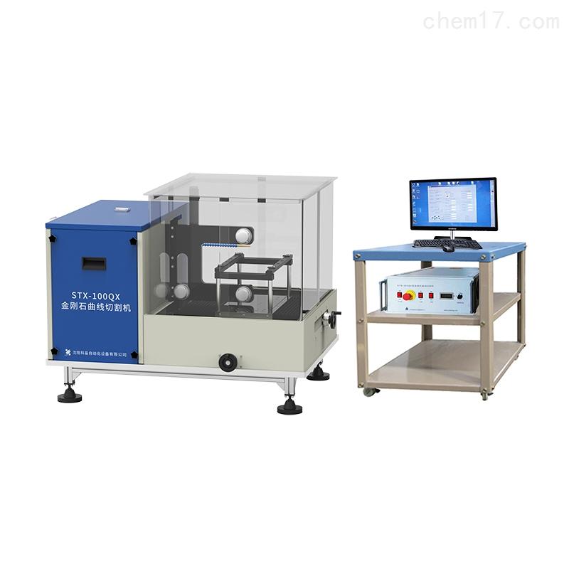 STX-100QX型金刚石曲线切割机