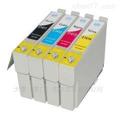 ISYS ITTRRA ELITELL碳粉盒600-1364红墨盒