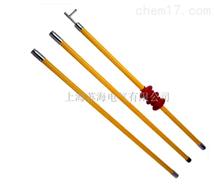 10KV防雨 绝缘操作棒高压操作杆、绝缘杆、 令克棒