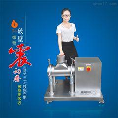 云南灵芝孢子粉超微粉碎机,北京大蒜粉麦麸葱粉超细超能振动磨