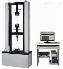 硬質合金抗彎電子材料試驗機