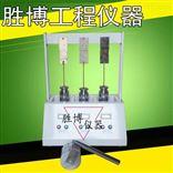 三工位持粘性测定仪 试验装置