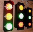 ZS-98 滑线指示灯 低价销售