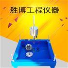 沥青高分子防水卷材抗静态荷载试验仪