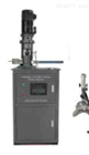 DSL-062AF 四球摩擦试验机(带摩擦系数)
