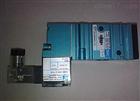 45A-AA1-DDAA-1CM型MAC电磁阀现货