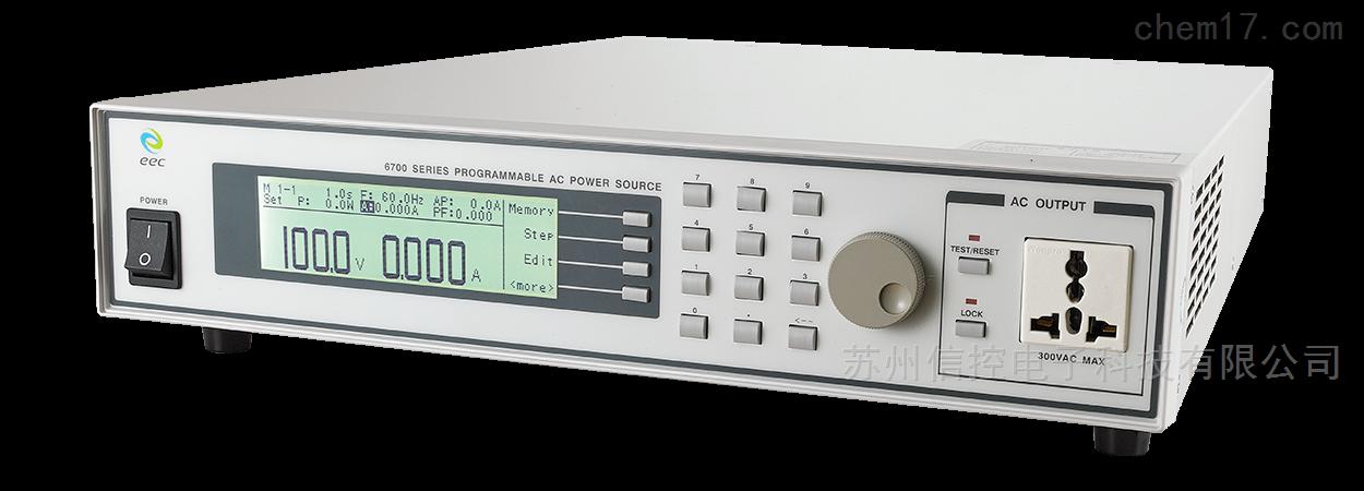 台湾华仪EEC6700线性交流电源