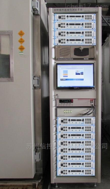 光伏电流连续性测试系统