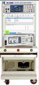 信控电子安规测试系统