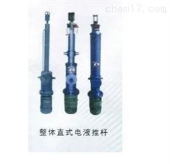 DYTZW(Ⅱ)整体直式微型电液推杆
