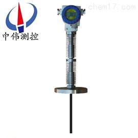 ZW3051LG高温高压电容式液位计