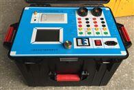 ZD9008A6全自动互感器特性测试仪(六路)