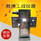 建材烟密度试验机