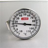 指针式温度计应用
