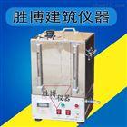 沥青溶剂 三氯乙烯回收仪