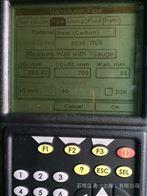 PT878GE便携式超声波流量计
