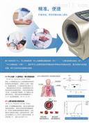 动脉脉波检测仪(便携式动脉硬化)
