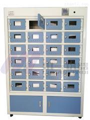深圳土壤样品干燥箱TRX-24土壤烘干箱