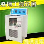 沥青蜡含量测定仪/试验机