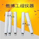 改性沥青离析管/测试铝管