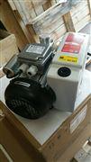 德国莱宝罗茨泵+SV单级旋片泵