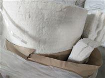 国标型2厘米厚硅酸铝纤维毯