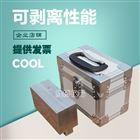 反光膜防粘纸可剥离性能测试仪/装置