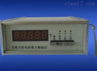 校准式铂电阻数字测温仪SYS-RCY2A