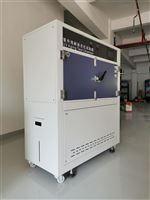 YH-UV3气候紫外线加速光照老化试验箱
