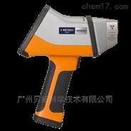 日立手持式X射線熒光光譜儀X-MET8000