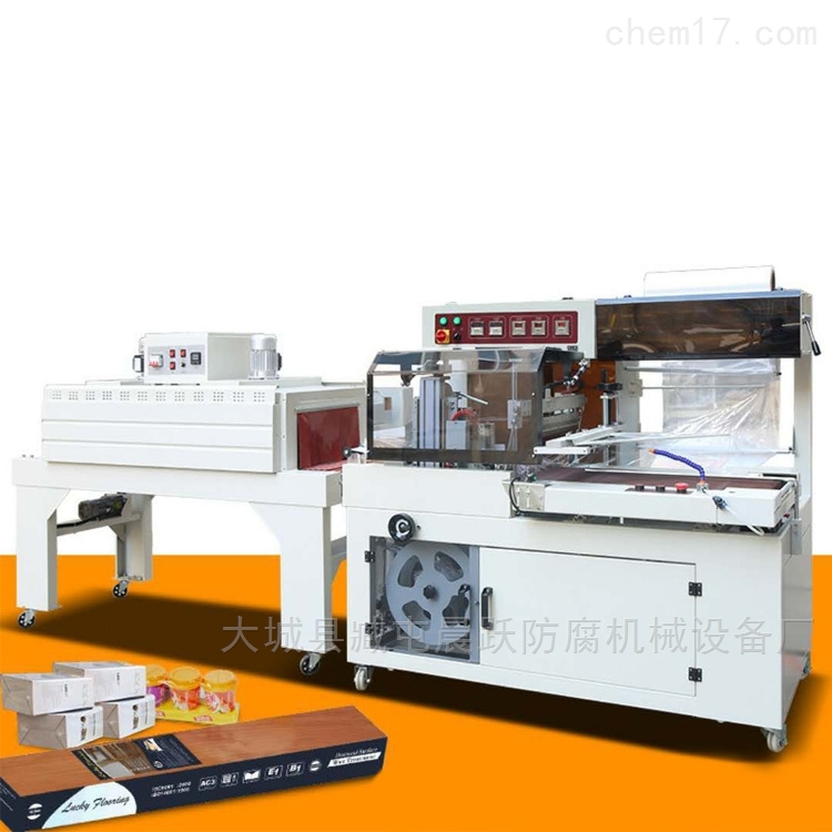 全自动循环风热收缩塑封机每小时产量