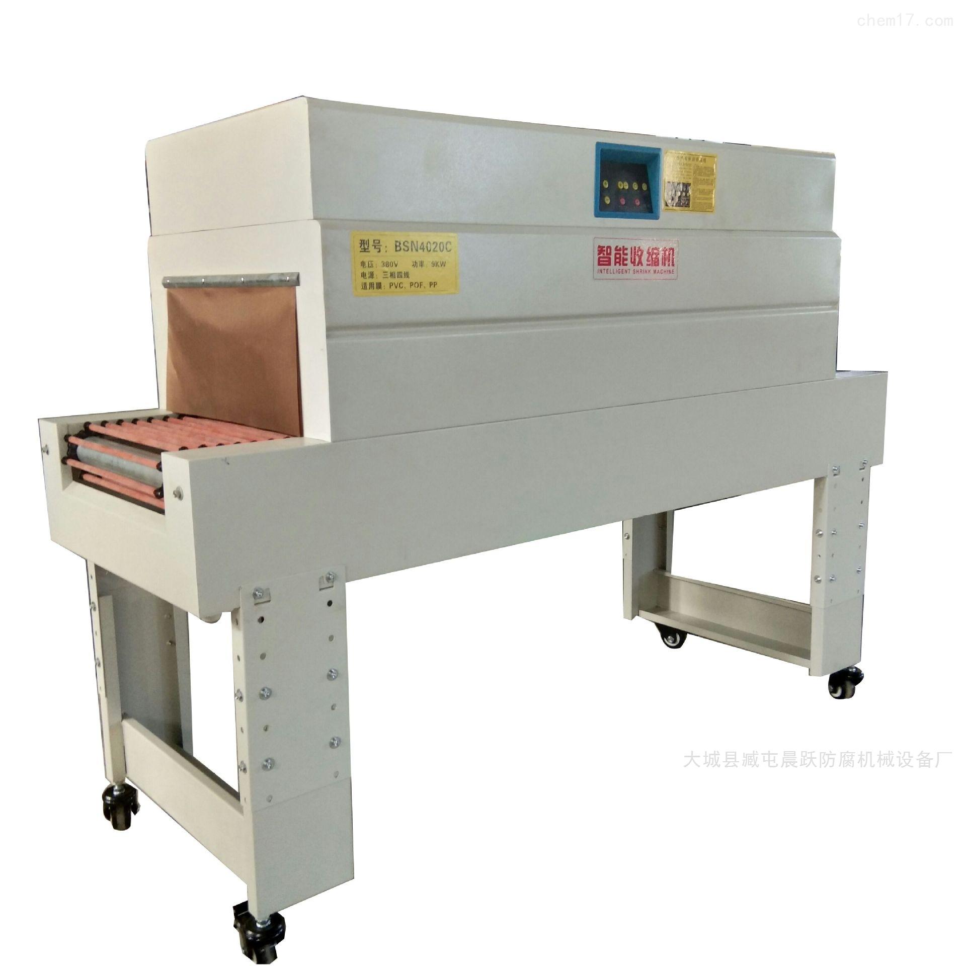 多功能收纳盒小型热收缩膜全封包装机