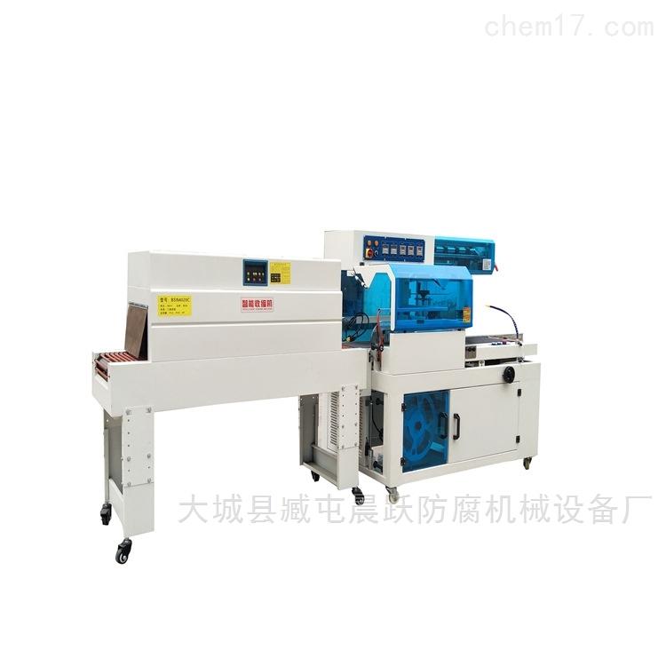 450自热小火锅 砂轮片热收缩塑封机生产厂家