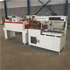 450型全自动封口机 热缩全封包装机生产知识