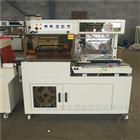 450型齿轮热缩包装机 自热小火锅塑封机优势