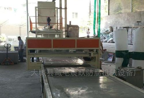 供应全自动岩棉砂浆复合板全套生产线