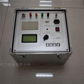 5A大地网接地电阻测试仪价格