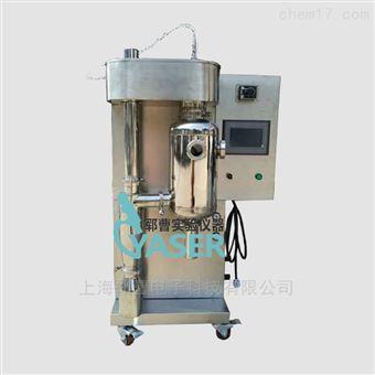 YC -  8000T小型实验室喷雾干燥机