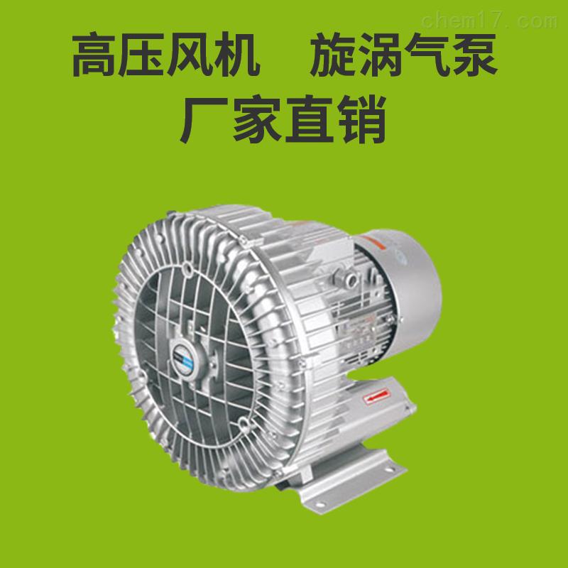 雾化干燥机高压风机