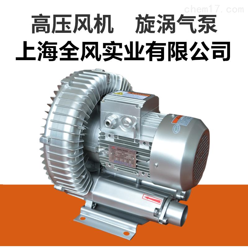 超声波清洗漩涡气泵