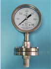 Y-100AZML(B)316不锈钢隔膜压力表
