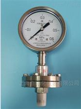 Y-100AZML(B)316Y-100AZML(B)316不锈钢隔膜压力表